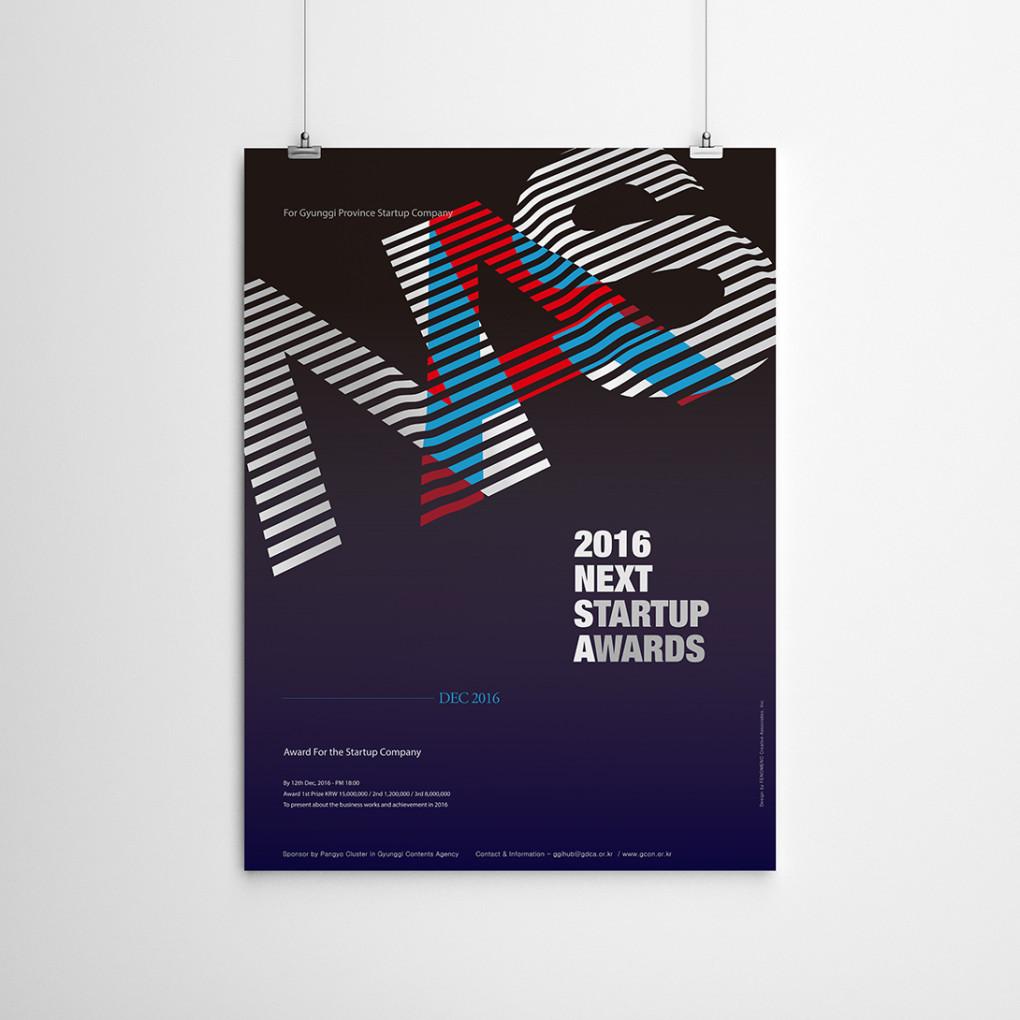 next-startup-award-poster-2.jpg