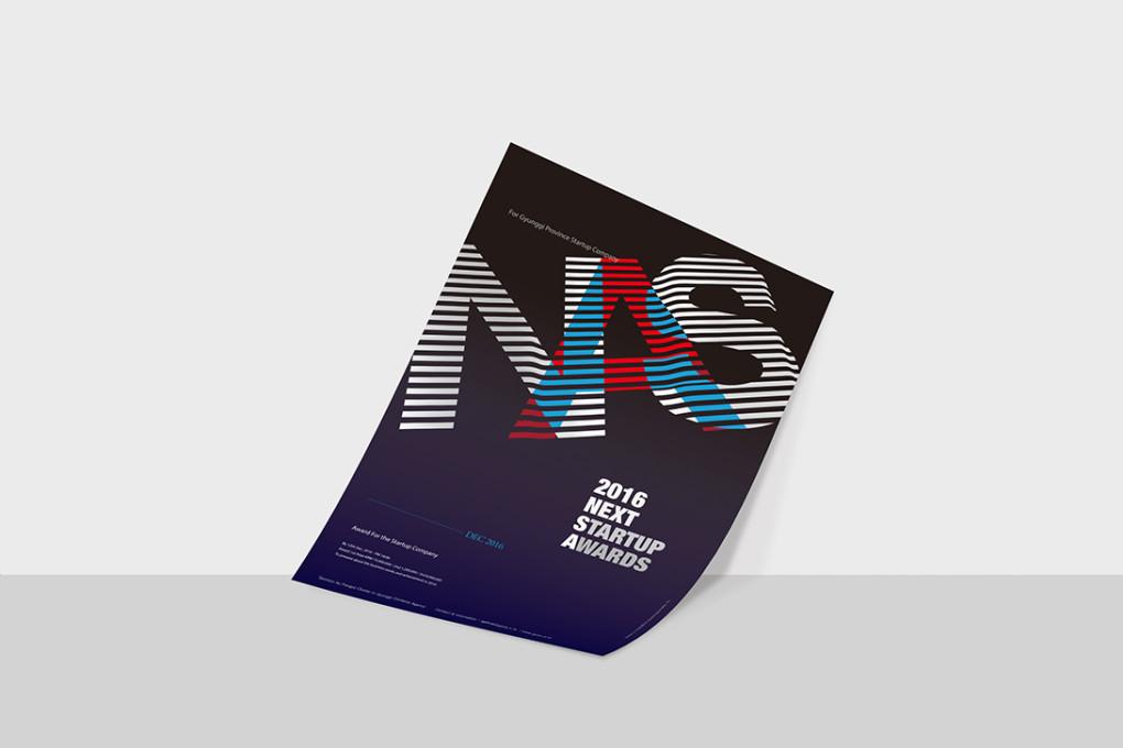 next-startup-award-poster.jpg