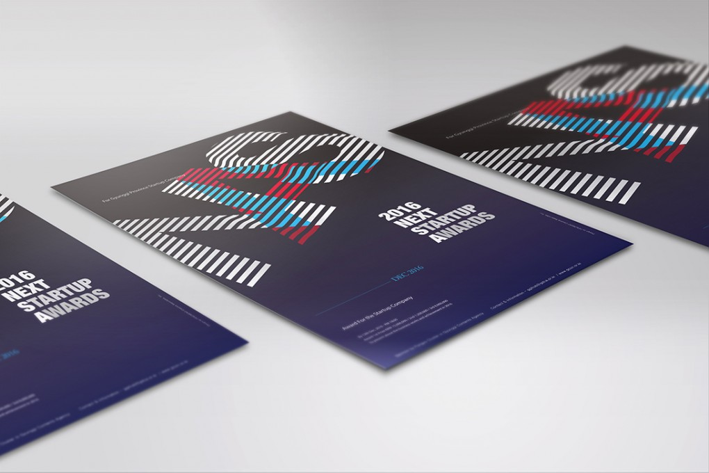 next-startup-award-poster-3.jpg