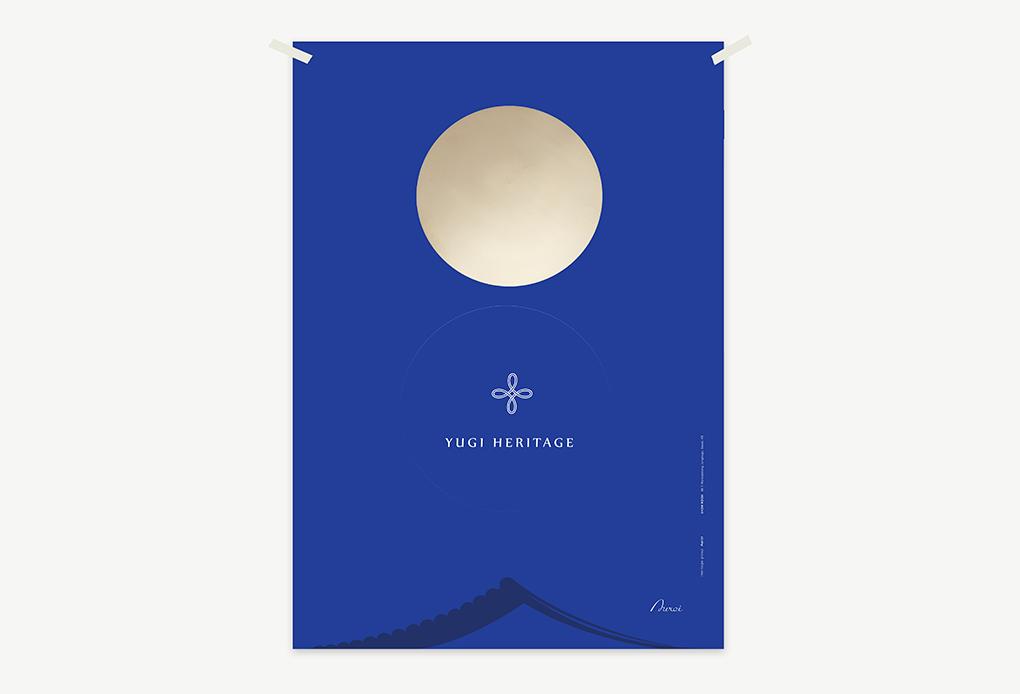 1020-yugi-heritage-poster01.jpg