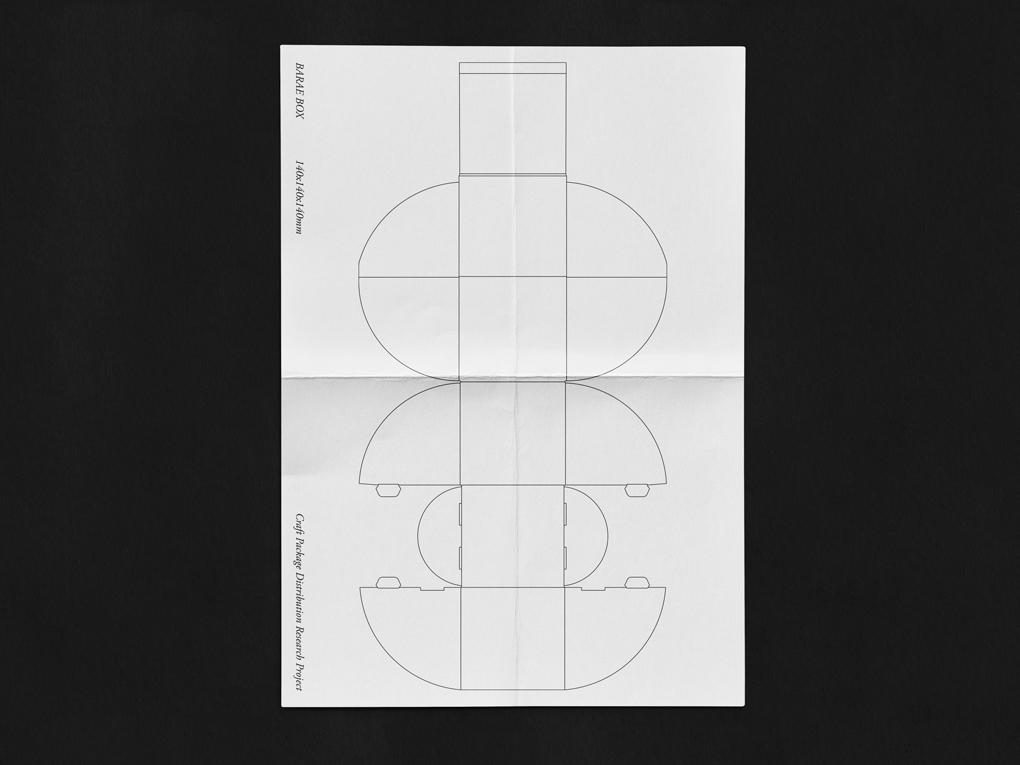 paper_1.jpg