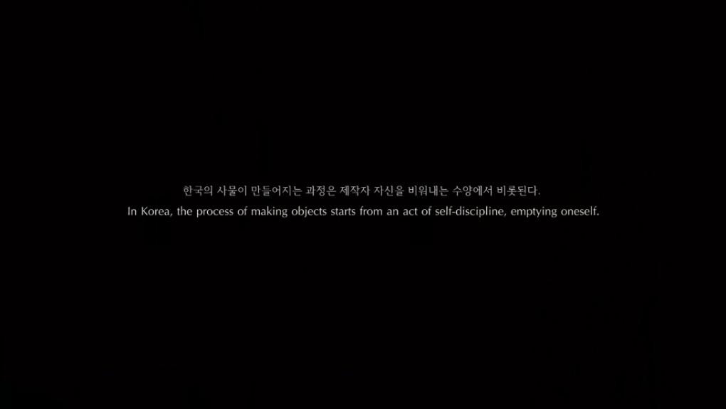 2018 한국공예전_시간의여정 Full Ver.Picture+English+Korean.mp4_20190315_181908.315.jpg
