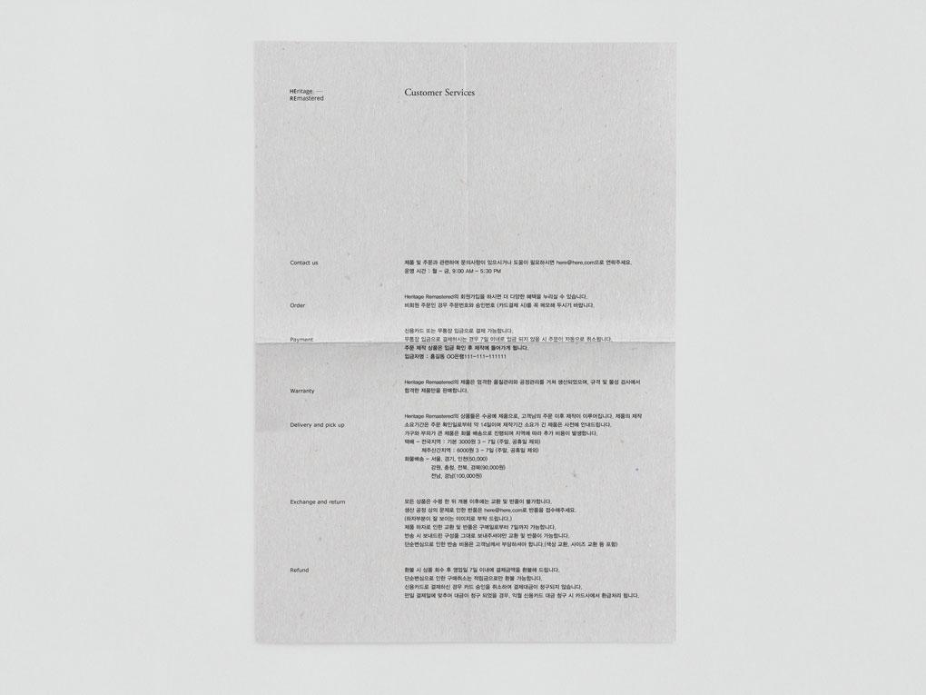 paper_2.jpg