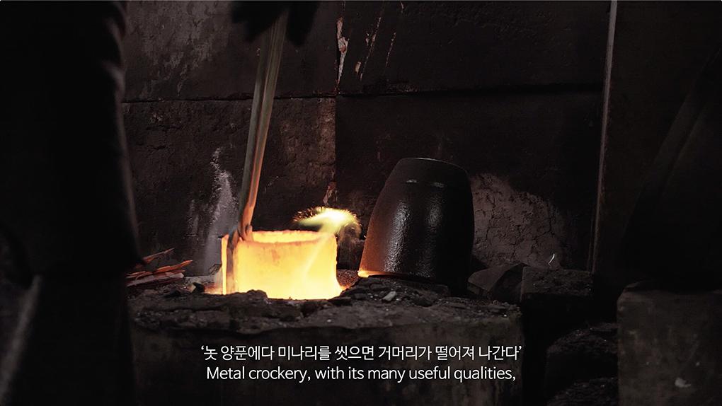 [서울디자인재단]-장인-Documentary_Master_ver.-FULL영문+한글-21분40초.mp4---07.54.507.png