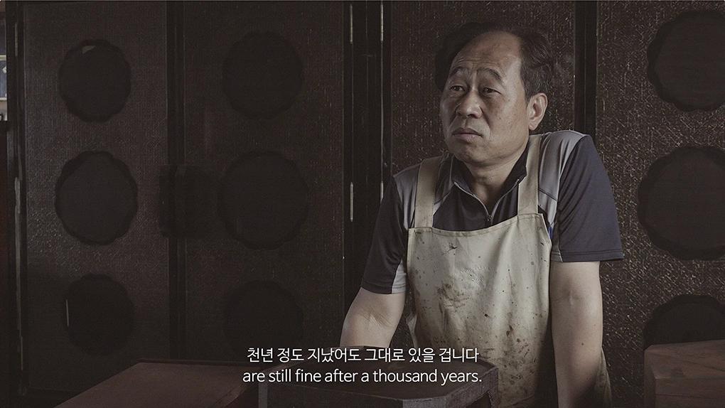 [서울디자인재단]-장인-Documentary_Master_ver.-FULL영문+한글-21분40초.mp4---11.18.144.png