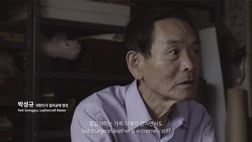 [서울디자인재단]-장인-Documentary_Master_ver.-FULL영문+한글-21분40초.mp4---13.47.293.png