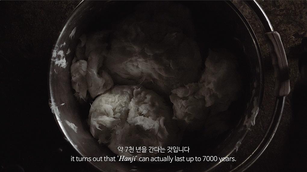 [서울디자인재단]-장인-Documentary_Master_ver.-FULL영문+한글-21분40초.mp4---16.46.305.png