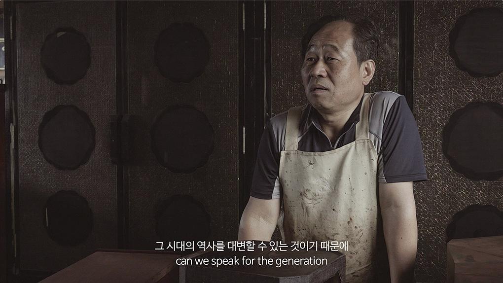 [서울디자인재단]-장인-Documentary_Master_ver.-FULL영문+한글-21분40초.mp4---20.20.919.png
