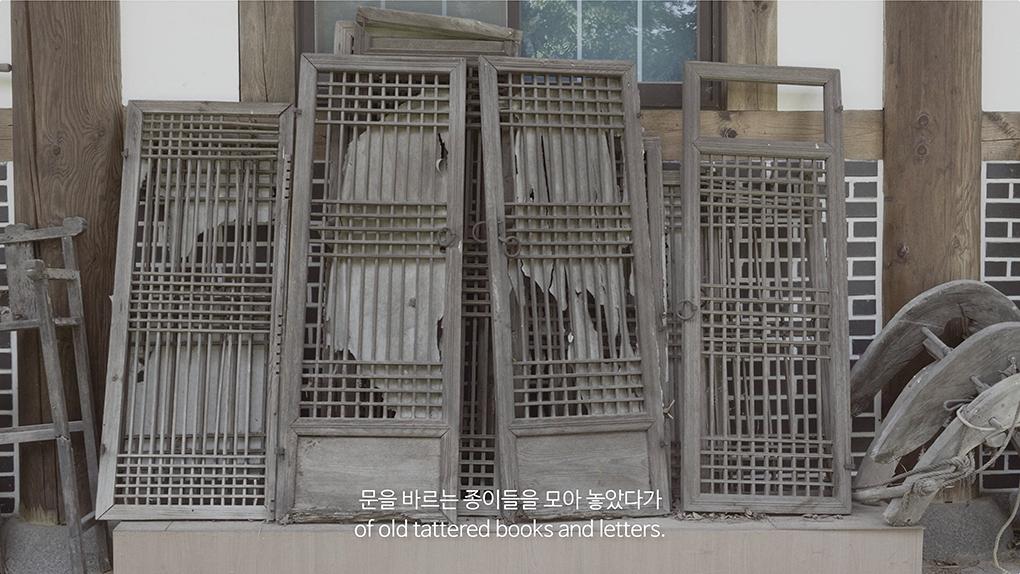 [서울디자인재단]-장인-Documentary_Master_ver.-FULL영문+한글-21분40초.mp4---18.36.048.png