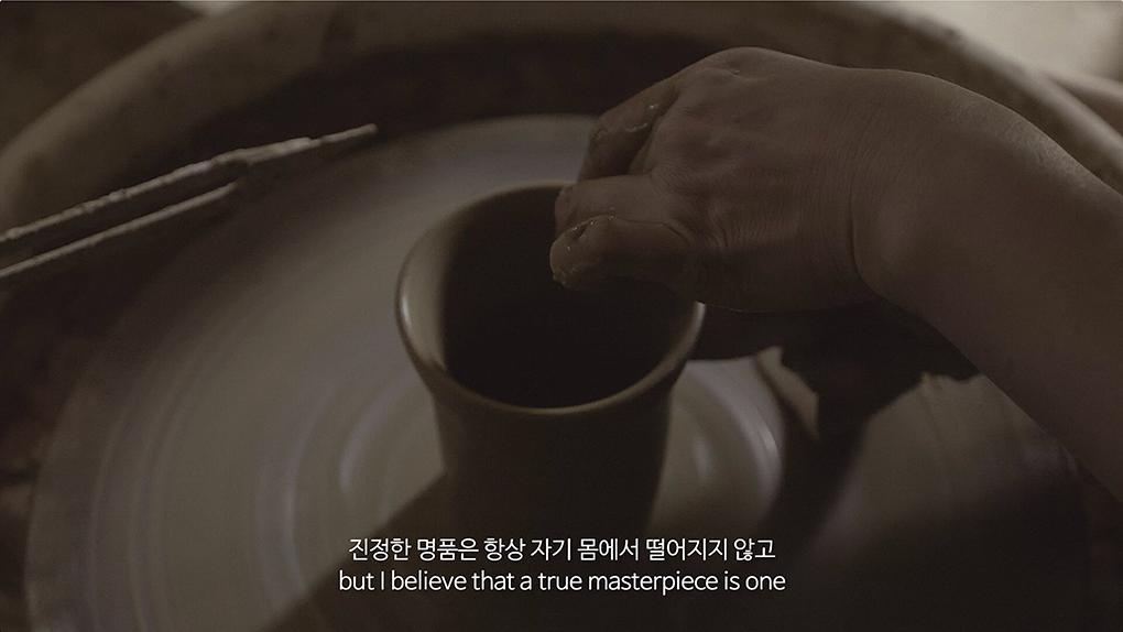 [서울디자인재단]-장인-Documentary_Master_ver.-FULL영문+한글-21분40초.mp4---02.11.431.png