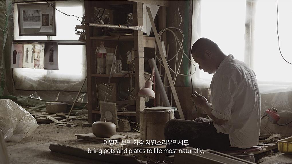 [서울디자인재단]-장인-Documentary_Master_ver.-FULL영문+한글-21분40초.mp4---05.10.176.png