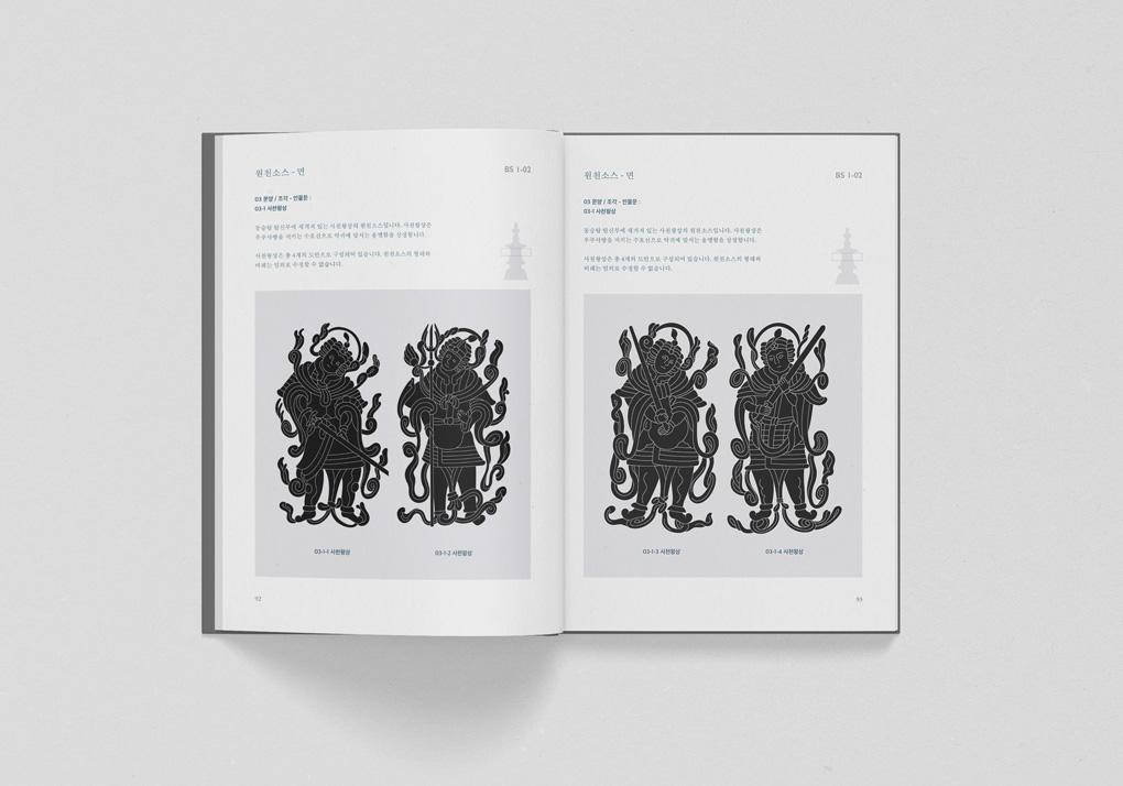 InsideBook04_Hardcover.jpg